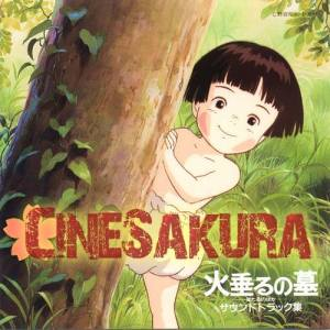 CineSakura no Facebook